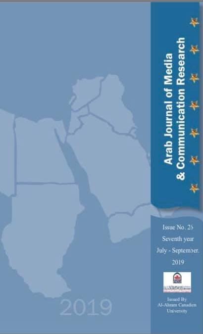 Arab Journal of Media & Communication Research Journal
