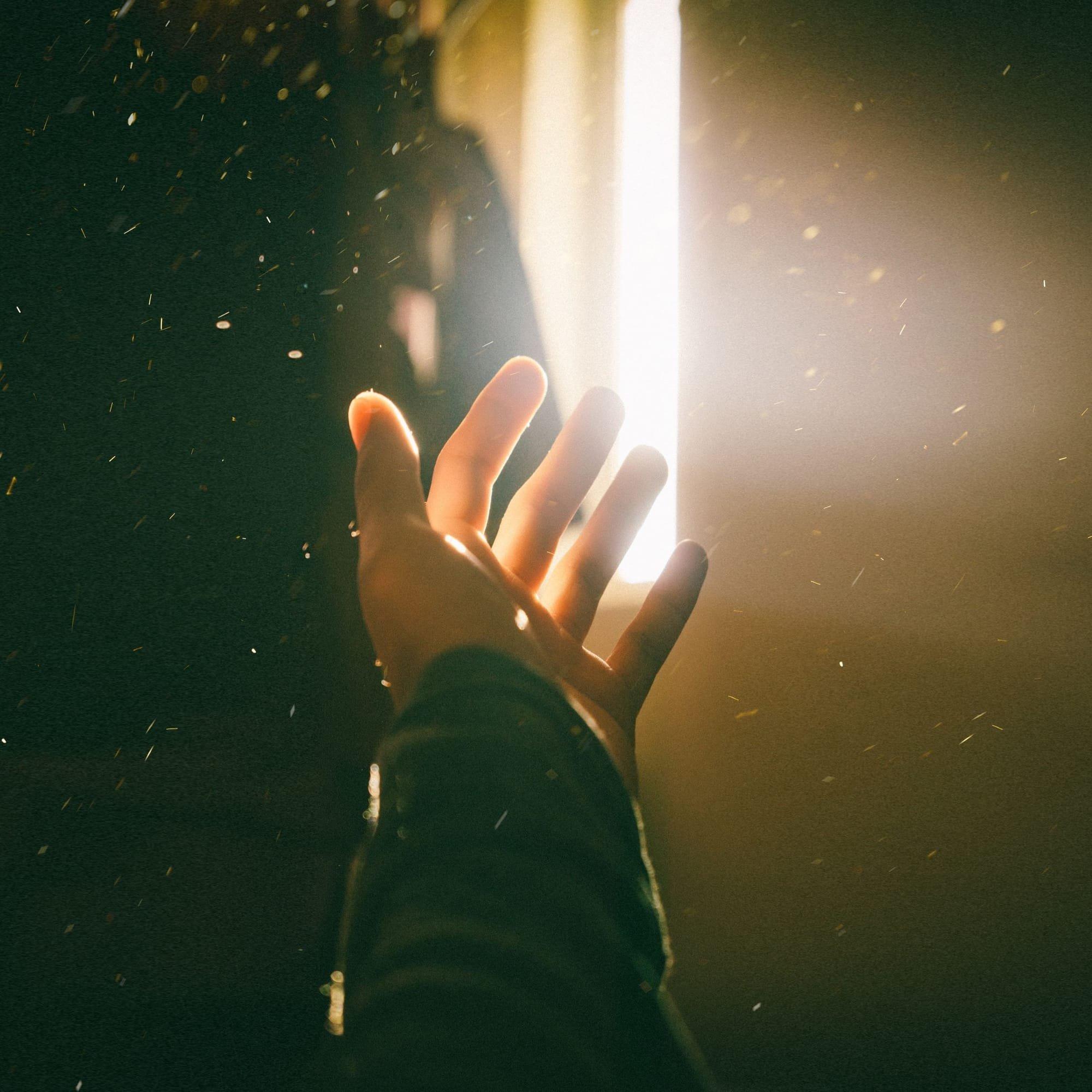 אור האלוהים, איפה אנחנו בתור אנשים ואיפה הוא? איפה האלוהים כשצריך אותו ביום כיפור ובזמן קורונה