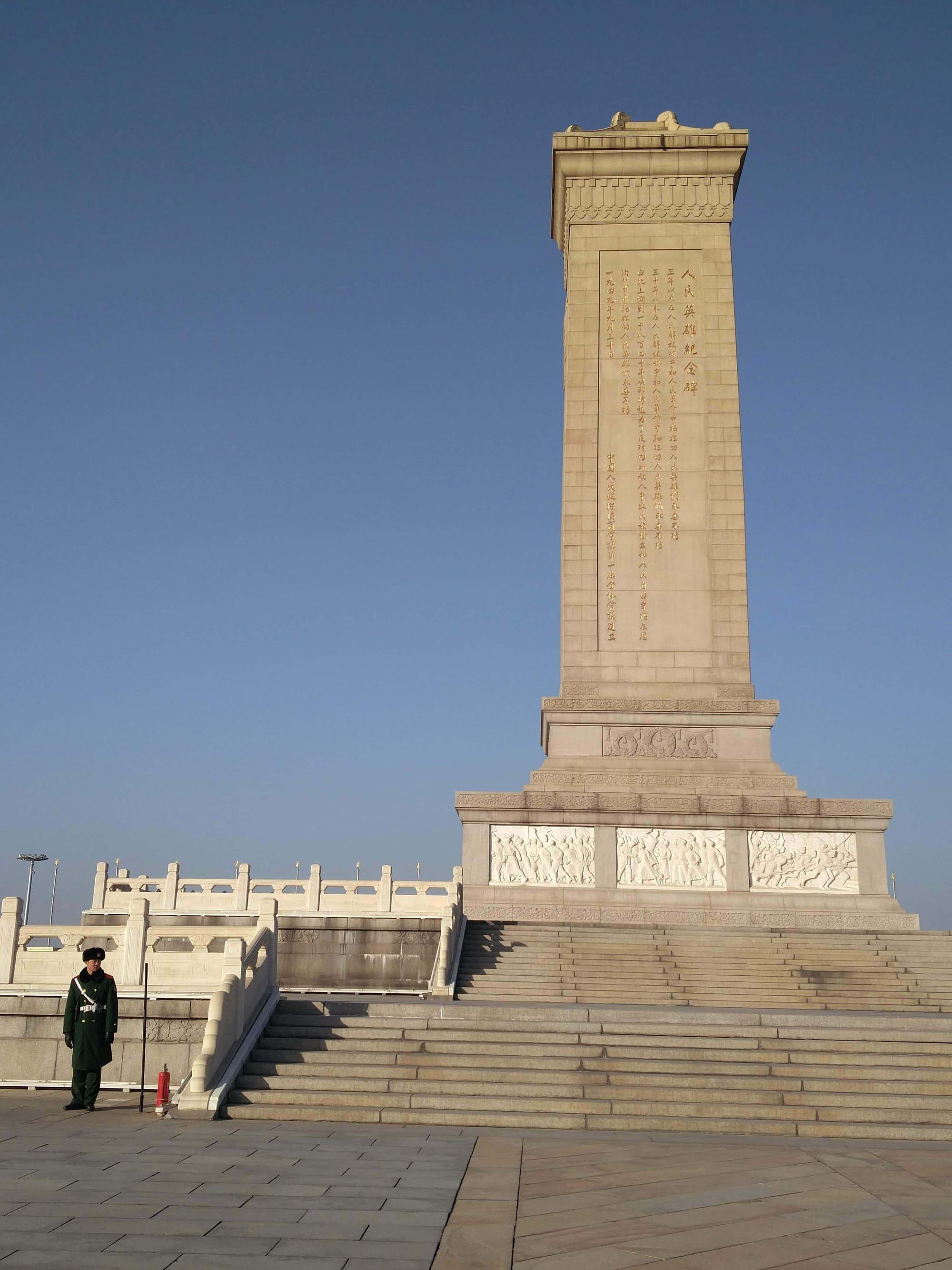 רוית רדיאן, בין ים ושמיים, כיכר טיינאנמן, אנדרטה לגיבורי העם, בייג'ין, אימון