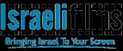 Israeli Films