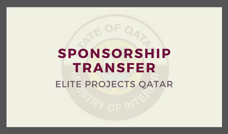 Sponsorship Transfer