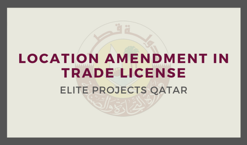 Location Amendment in Trade License