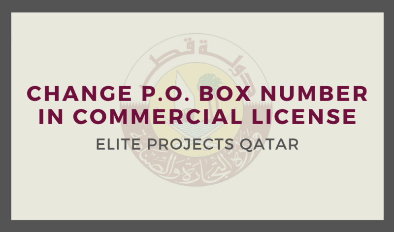 Change P.O. Box Number in Commercial License