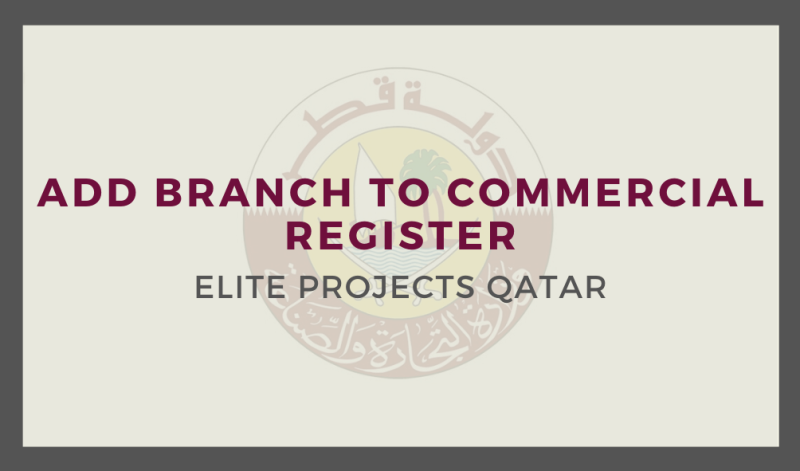 Add Branch to Commercial Register