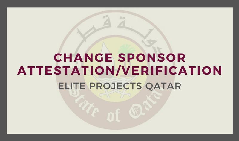 Change Sponsor Attestation/Verification