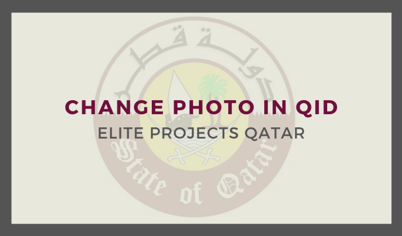 Change Photo in QID