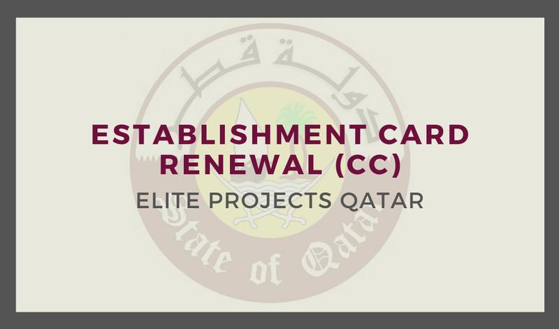 Establishment Card Renewal (CC)