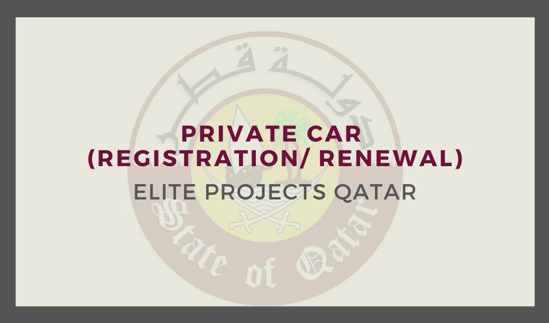 Private Car (Registration/ Renewal)