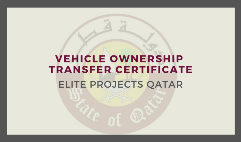 Vehicle Ownership Transfer Certificate