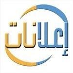 ahmed mosbah