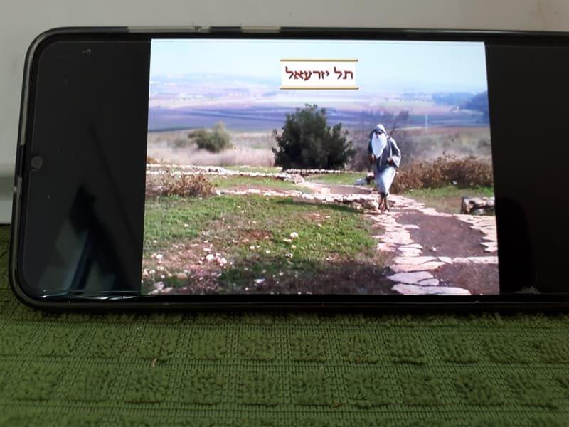 """חדש! חדש!  למטייל העצמאי! בעקבות גיבורי התנ""""ך בגלבוע ובעמק"""