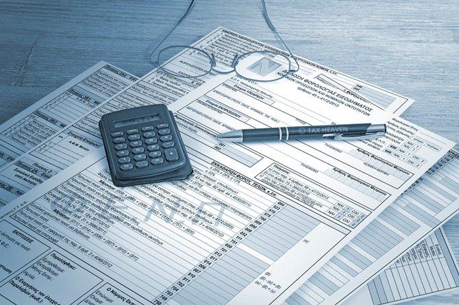 Υποβολή Εκπρόθεσμης Φορολογικής Δήλωσης