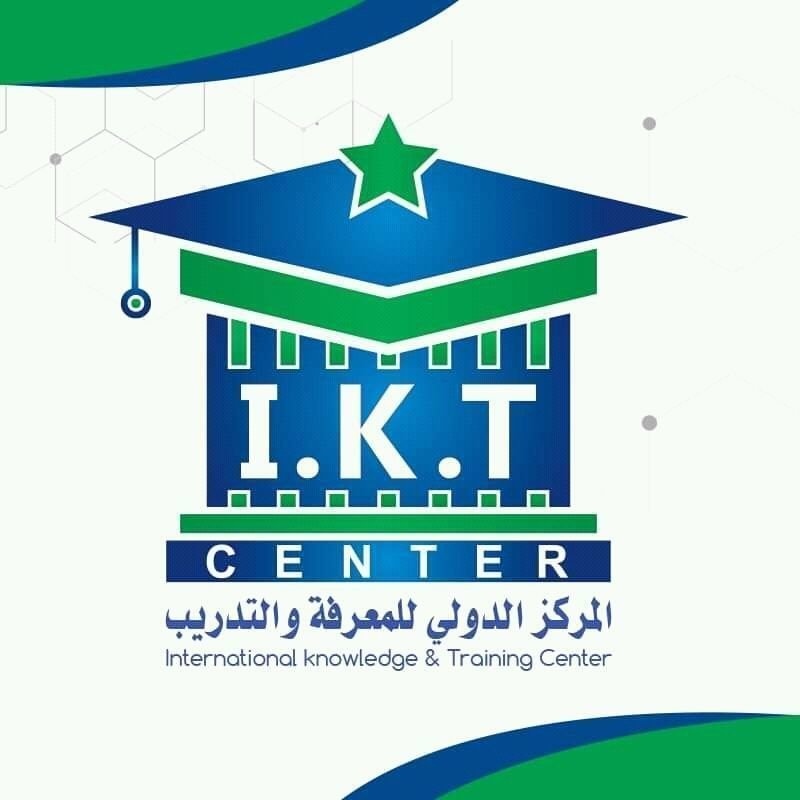 المركز الدولي للمعرفة والتدريب