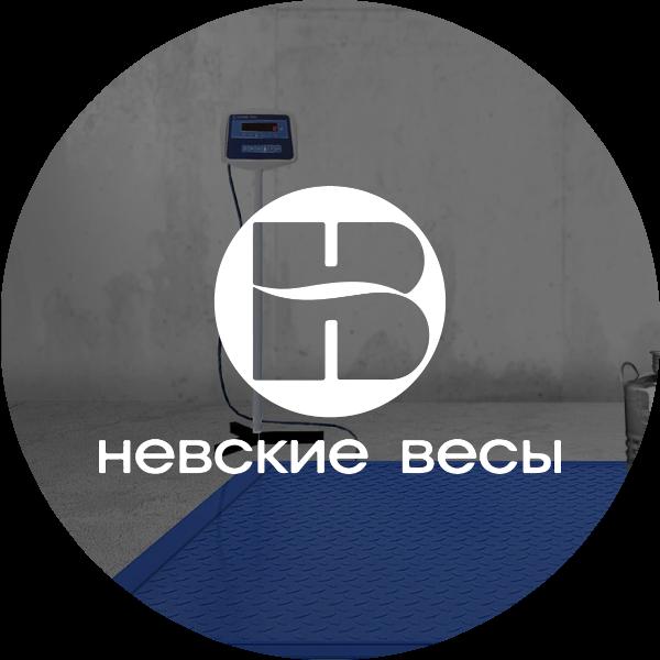 vesservice_company