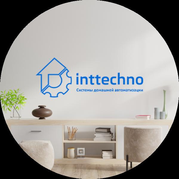 inttechno_company