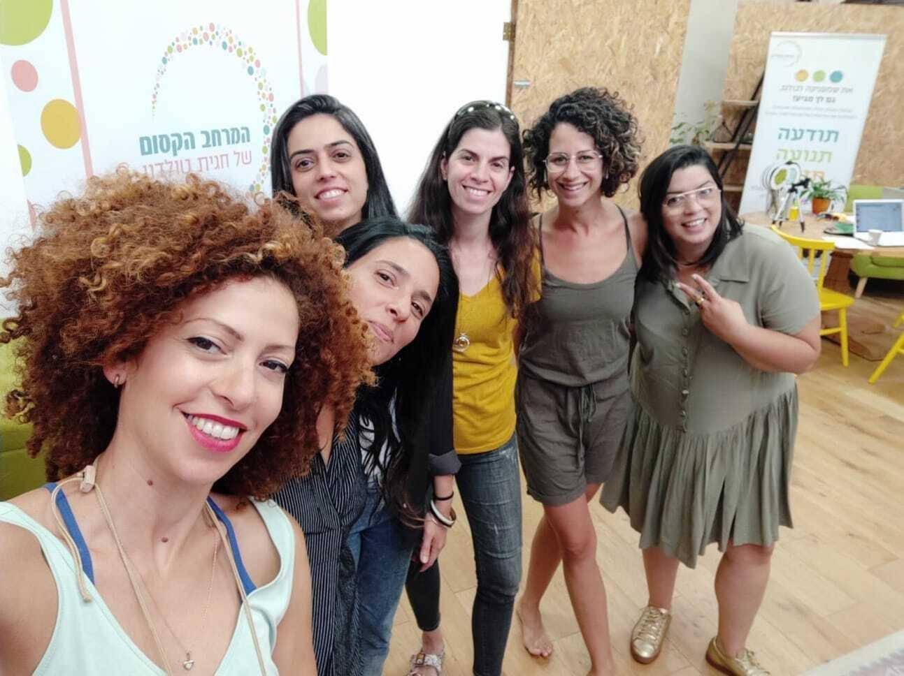 קהילת נשות עסקים בבאר שבע