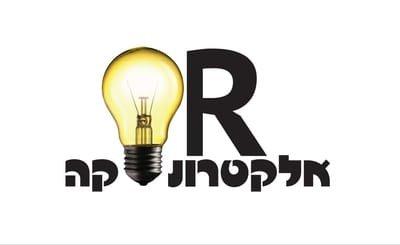 אור אלקטרוניקה - מוצרי החשמל שלך בדיגיטל