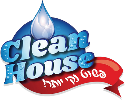 Clean House - פשוט נקי יותר