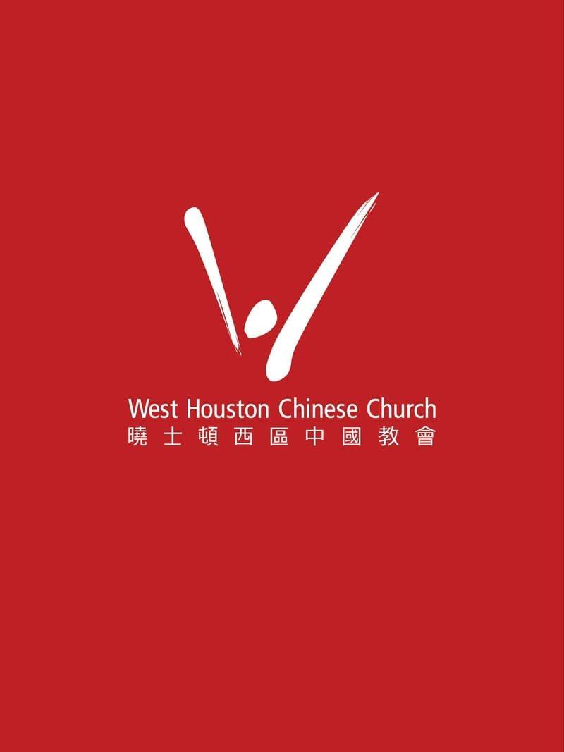 West Houston Chinese Church
