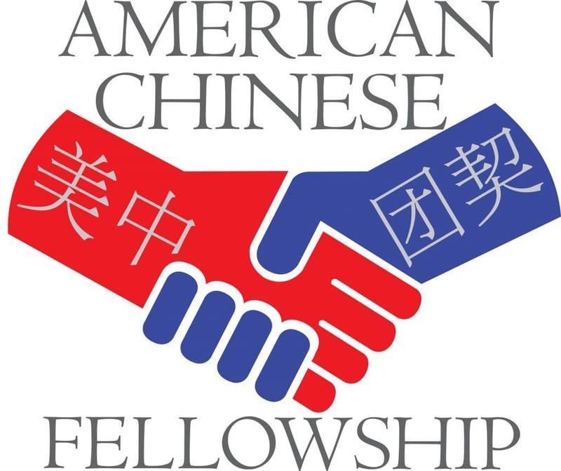 Chinese American Fellowship