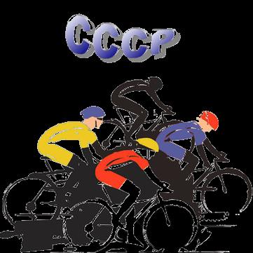 Comité challenge cycliste de Précigné