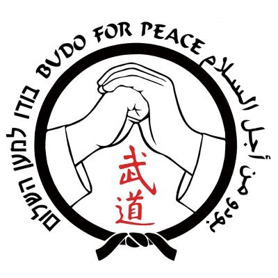 Budo For Peace