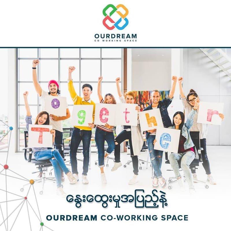 OurDream Team