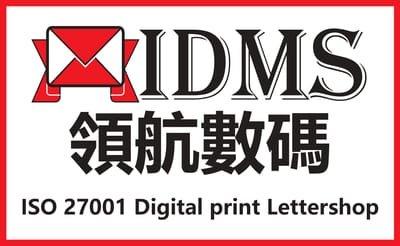IDMS Digital Production Ltd.