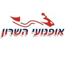 שרון - משה לוי הוד השרון