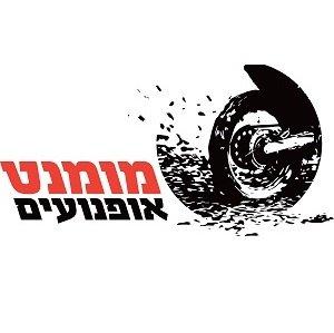 ירושלים - מוסך מומנט