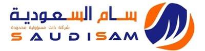 شركة سـام للمقاولات العامة