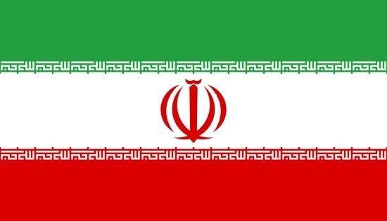 Embajada de la República Islámica de Irán Residente en Montevideo
