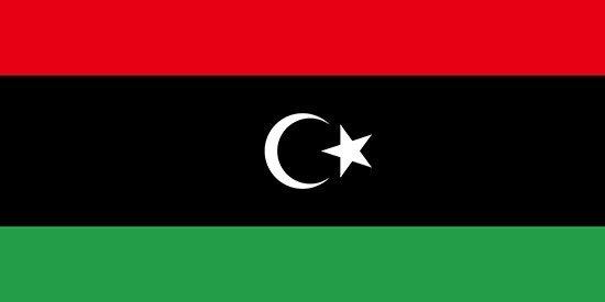 Embajada del Estado de Libia Concurrente desde Buenos Aires