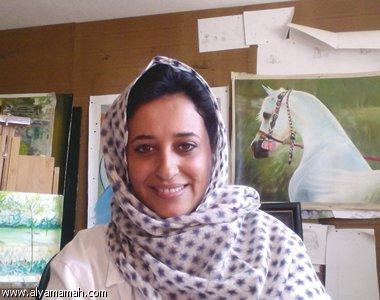 التشكيلية دنيا الصالح: الفن السعودي يعيش في أزمة