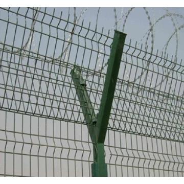 السياج