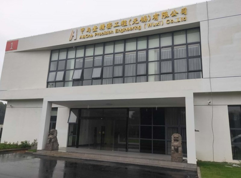 A & One Precision Engineering Co Ltd (China Wuxi)