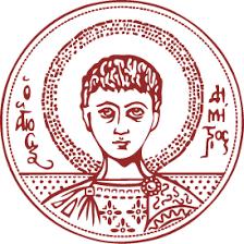 Aristotle University, School of Fine Arts, Faculty of Film