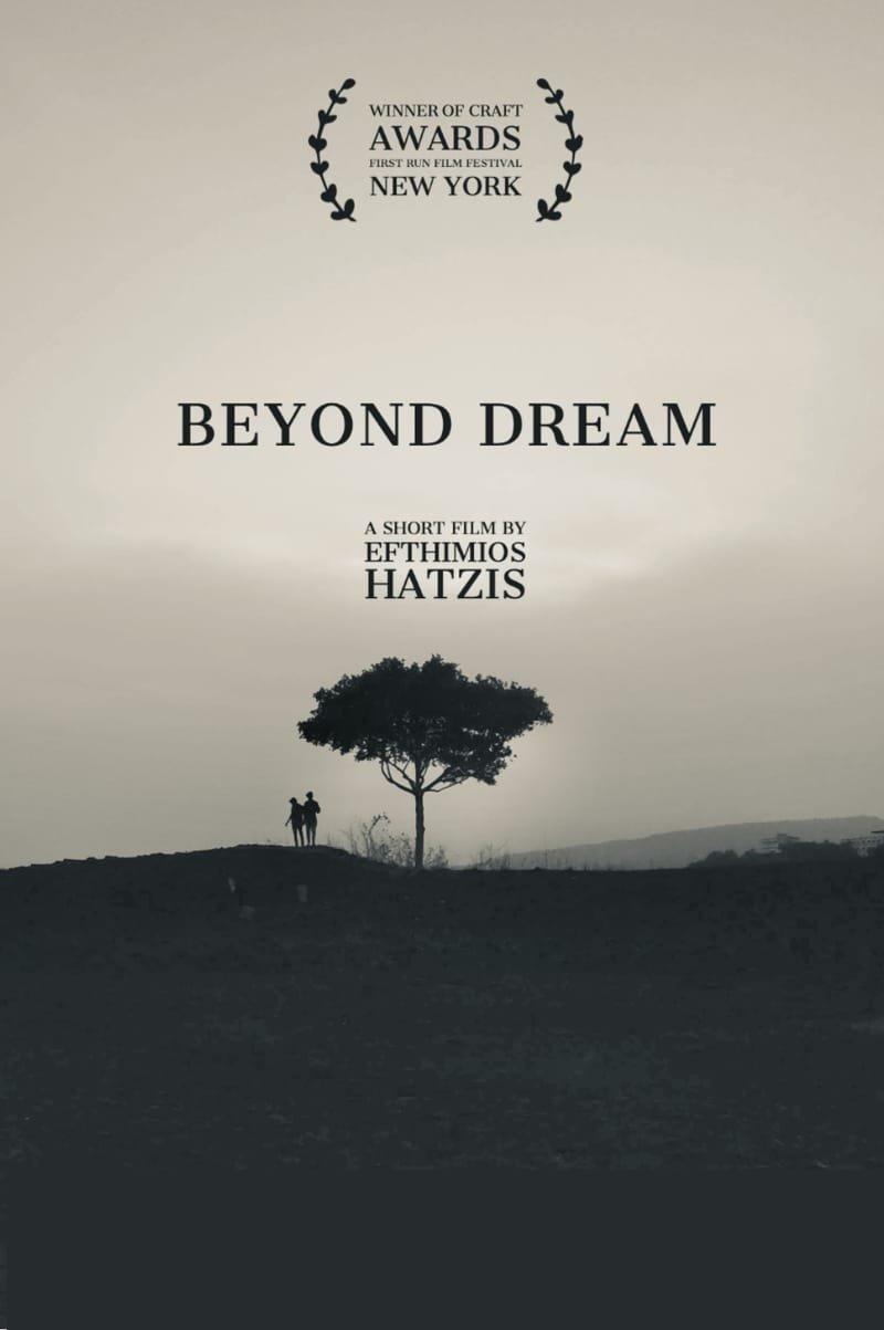 Beyond Dream