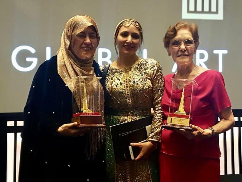 global art awards