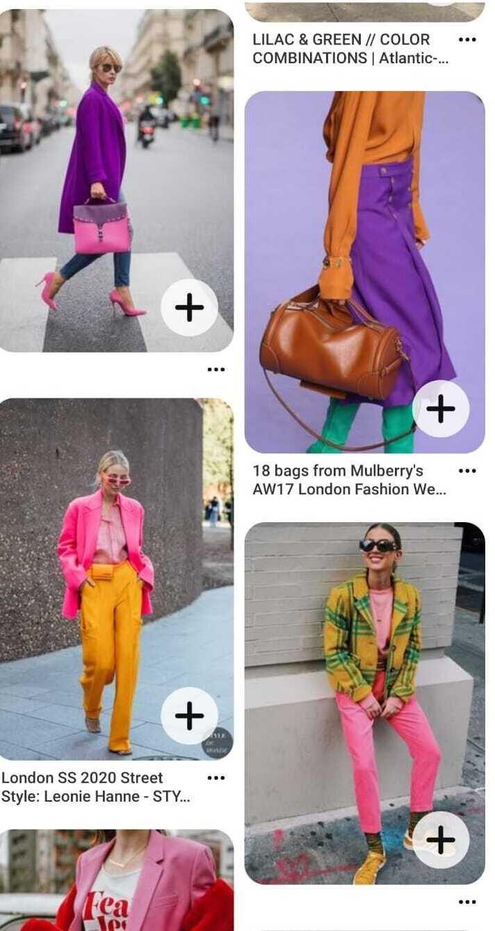 מה ללבוש - לוחות השראה