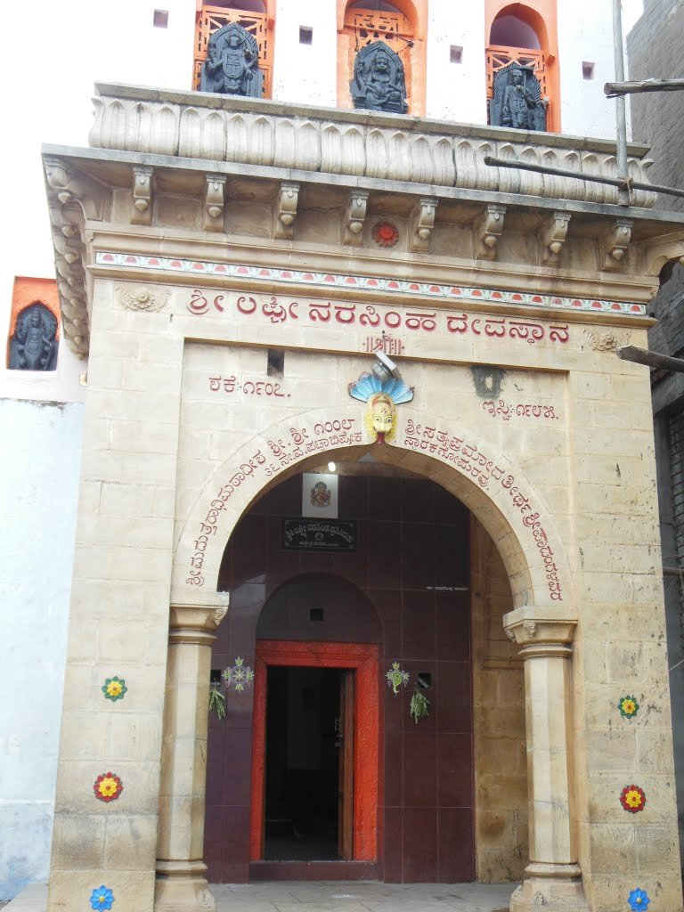Torvi Narsimha temple