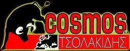 COSMOS sa - Meat Industry | TSOLAKIDIS family