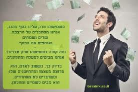 דולרים או חצץ