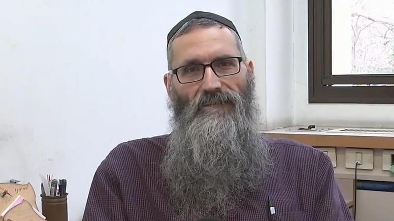 """הרב ד""""ר מיכאל אברהם"""