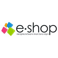 אינטגרציה לאתרי המסחר של e-shop