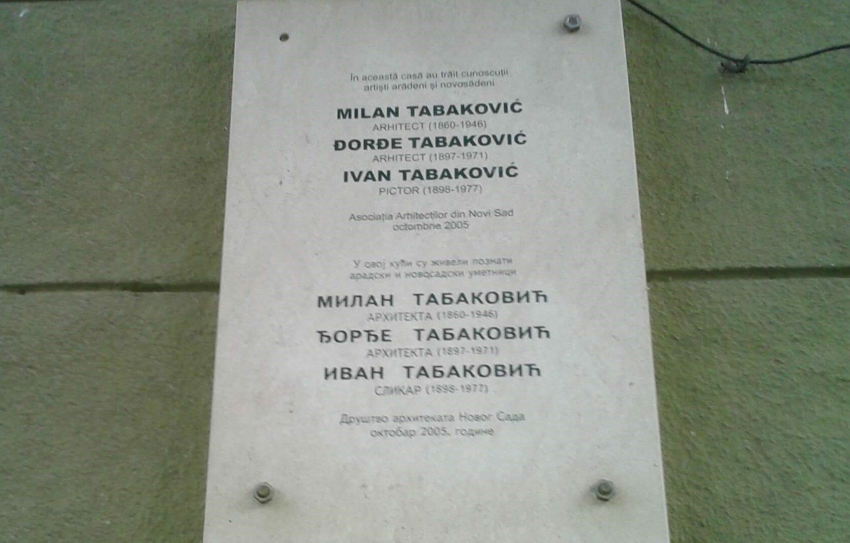 placa comemorativă Milan Tabacovici Arad