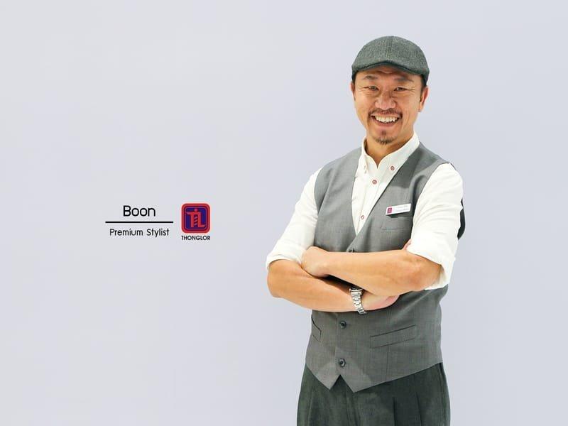 บุน (Boon)
